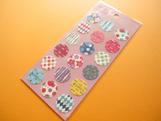 Photo1: Japanese Washi Paper Sticker Sheet Mind Wave *ありがとう (Thank you) (77142)