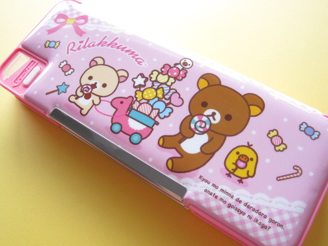 Photo1: Kawaii Cute Pencil/Pen Case/Box San-x *Rilakkuma (PY47001)