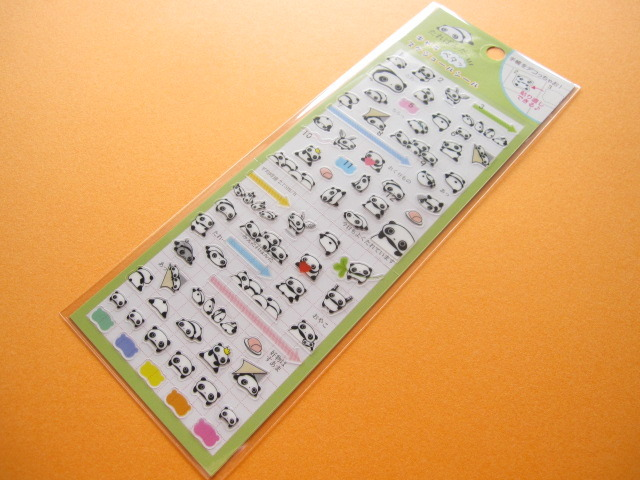 Photo1: Kawaii Cute Deco Sticker Sheet San-x *Tarepanda (SE24906)