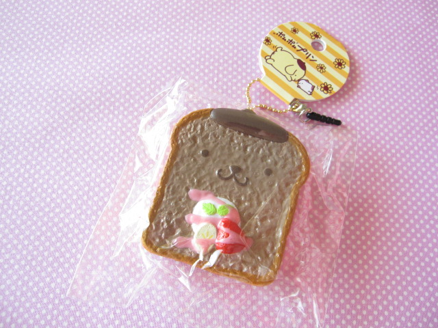 Photo1: Kawaii Cute POMPOMPURIN  Squishy Keychain Charm with Earphone Jack Sanrio *Chocolate French Toast