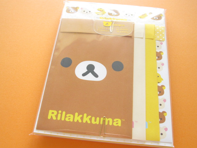 Photo1: Kawaii Cute Letter Set San-x *Rilakkuma  (LH 53101)
