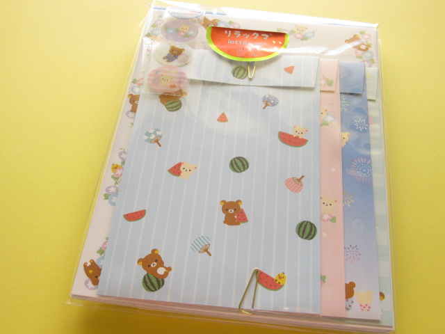 Photo1: Kawaii Cute Letter Set San-x *Rilakkuma リラックマの夏休み (LH 52601)