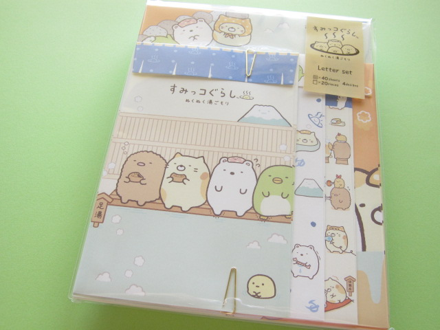 Photo1: Kawaii Cute Letter Set San-x *Sumikkogurashi ぬくぬく湯ごもり (LH 50601)