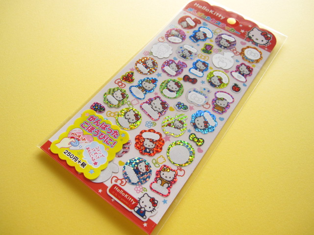 Photo1: Kawaii Cute がんばったね Stickers Sheet Sanrio Japan Exclusive *Hello Kitty (11976)