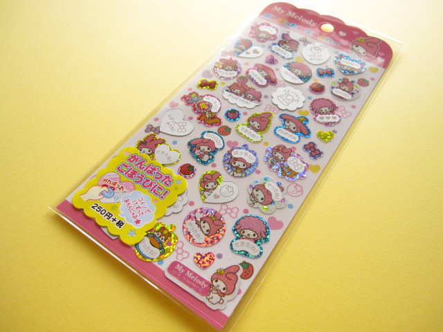 Photo1: Kawaii Cute がんばったね Stickers Sheet Sanrio Japan Exclusive *My Melody (11977)