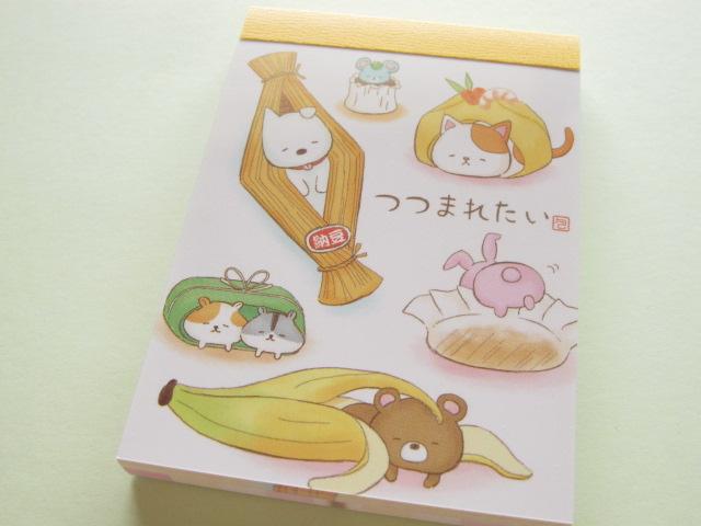 Photo1: Kawaii Cute Mini Memo Pad Crux *つつまれたい (08063)
