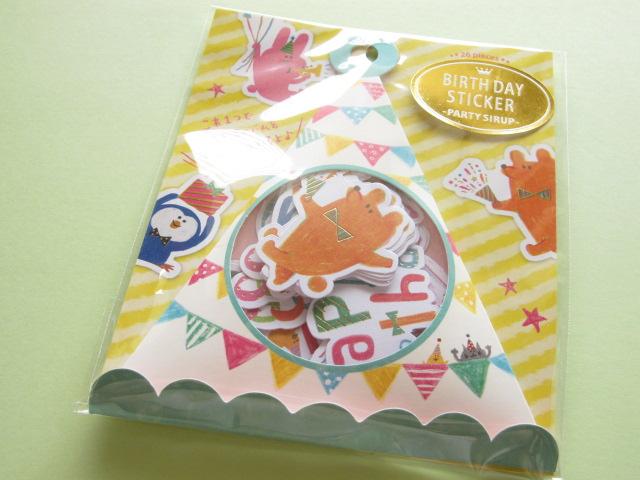 Photo1: Birthday Sticker Flakes Sack Party Sirup Q-LiA *Animal (91460)