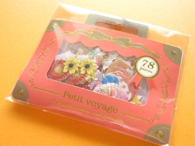 Photo1: Petit Voyage Sticker Flakes Sack Eagle Japan *Happy Birthday (GS374)