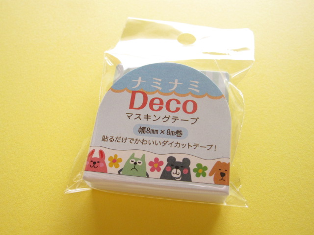 Photo1: Naminami Deco Masking Tape Sticker PINE BOOK *もやっとアニマル (TM00221)