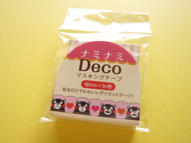 Photo1: Naminami Deco Masking Tape Sticker PINE BOOK *くまモン・ハート (TM00226)