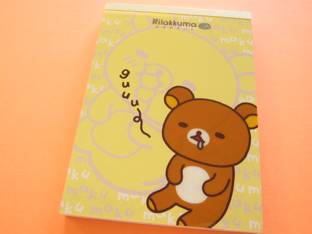 Photo1: Kawaii Cute Large Memo Pad SAN-X *Rilakkuma そのままリラックマ (MW 02601)