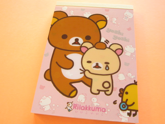 Photo1: Kawaii Cute Large Memo Pad SAN-X *Rilakkuma そのままリラックマ (MW 02701)