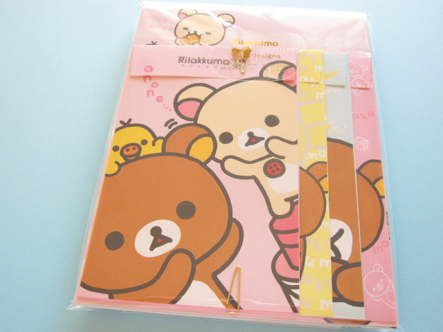 Photo1: Kawaii Cute Letter Set San-x *Rilakkuma ないしょだよ (LH 53901)
