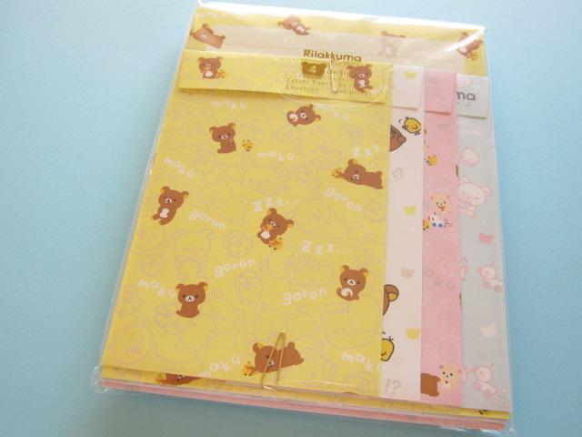 Photo1: Kawaii Cute Letter Set San-x *Rilakkuma ないしょだよ (LH 54001)