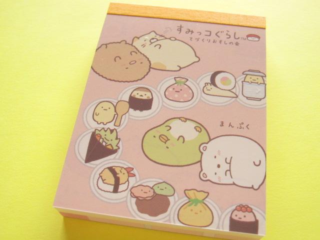 Photo1: Kawaii Cute Mini Memo Pad San-x *Sumikkogurashi おすしの会 (MW03201-03)