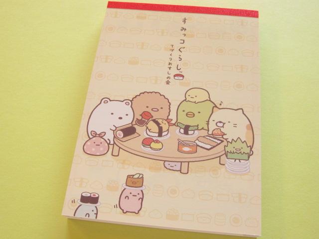 Photo1: Kawaii Cute Large Memo Pad San-x *Sumikkogurashi  おすしの会 (MW 03001)
