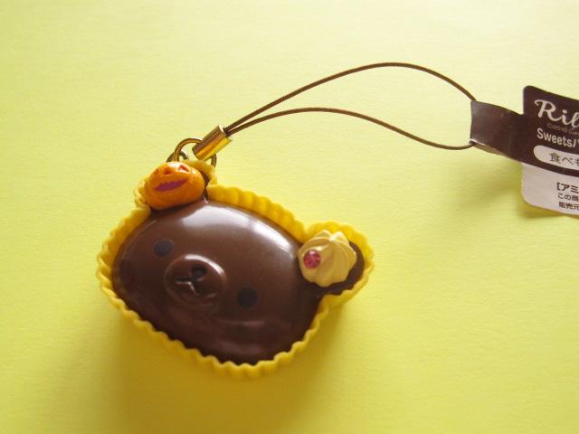 Photo1: Kawaii Cute Halloween Rilakkuma Strap Charm *Sweets