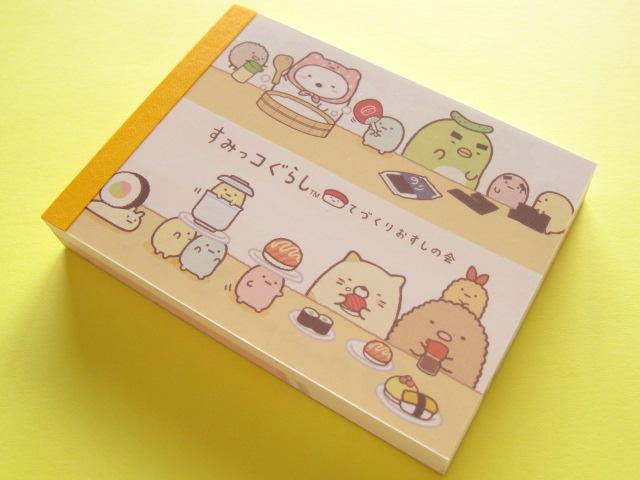 Photo1: Kawaii Cute Mini Memo Pad San-x *Sumikkogurashi おすしの会 (MW03201-01)