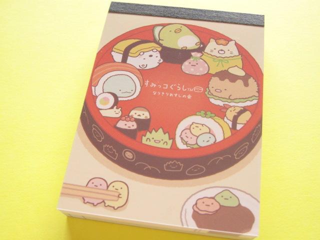 Photo1: Kawaii Cute Mini Memo Pad San-x *Sumikkogurashi おすしの会 (MW03201-04)