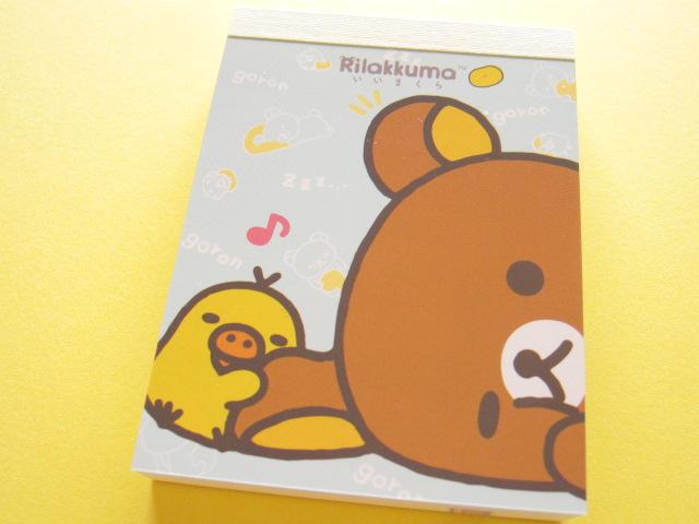 Photo1: Kawaii Cute Mini Memo Pad San-x *そのままRilakkuma (MW02801)
