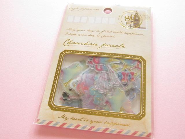 Photo1: Chouchou Parole  Sticker Flakes Sack Eagle Japan *Colorful Animal (CP441)