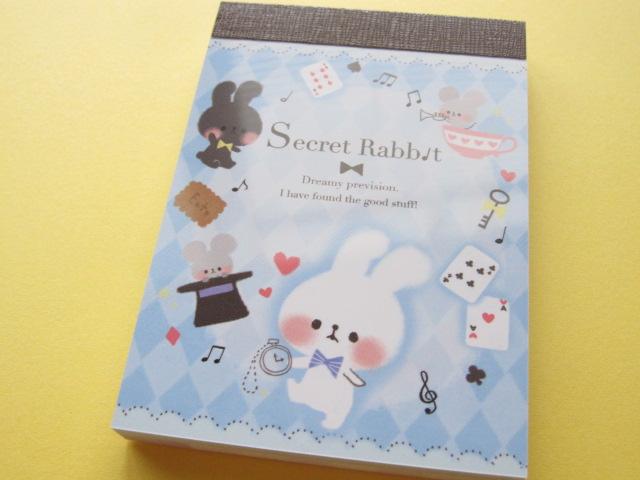 Photo1: Kawaii Cute Mini Memo Pad Kamio Japan *Secret Rabbit (72023)