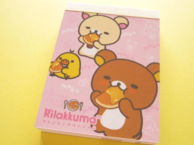 Photo1: Kawaii Cute Mini Memo Pad San-x *そのままRilakkuma (MW02901)