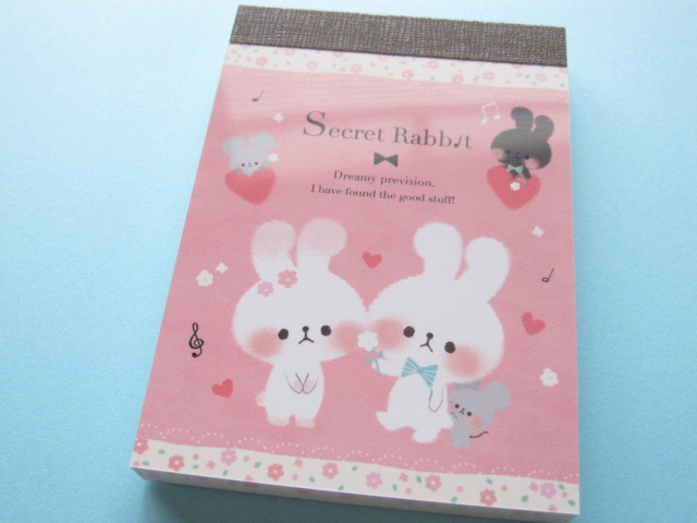 Photo1: Kawaii Cute Mini Memo Pad Kamio Japan *Secret Rabbit (72024)