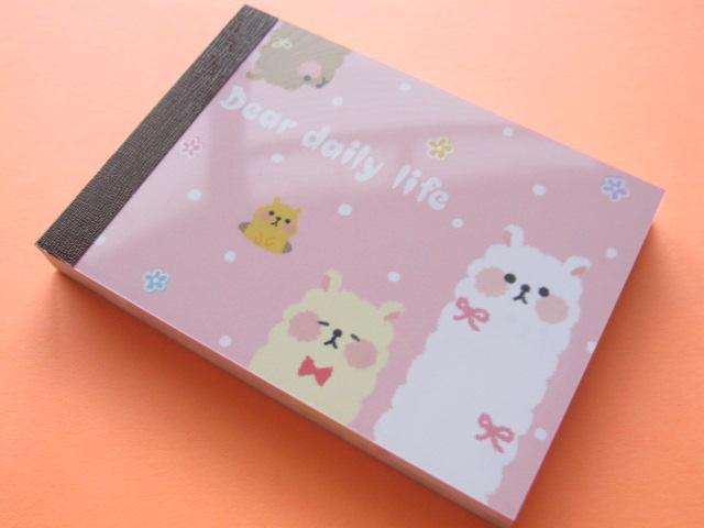 Photo1: Kawaii Cute Mini Memo Pad Q-LiA *Dear Dairy life (00039)