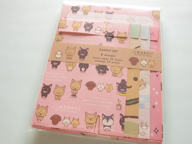 Photo1: Kawaii Cute Letter Set San-x *Iiwaken goshujin no tameni (LH55201)