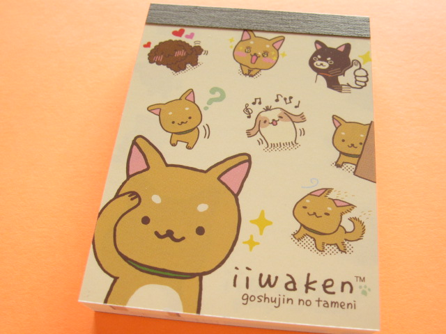 Photo1: Kawaii Cute Mini Memo Pad San-x *Iiwaken ごしゅじんのために (MW06501-4)