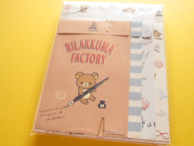 Photo1: Kawaii Cute Letter Set San-x *Rilakkuma Factory (LH54301)