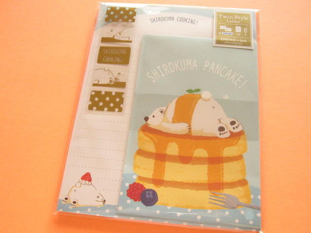 Photo1: Kawaii Cute Letter Set Mind Wave * Shirokuma Cooking! (39891)
