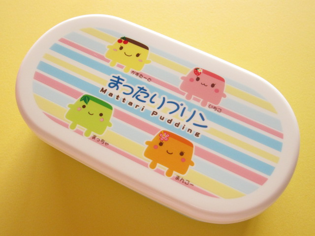 Photo1: Kawaii Cute Mattari Purin/Pudding Small  Bento Lunch Box *Blue