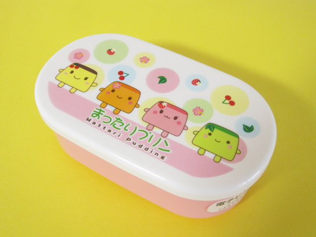 Photo1: Kawaii Cute Mattari Purin/Pudding Medium Bento Lunch Box *Pink