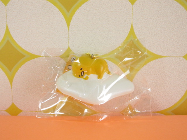 Photo1: Kawaii Cute Gudetama Squishy Keychain Charm Sanrio *むにゃ・・(GD02-2)