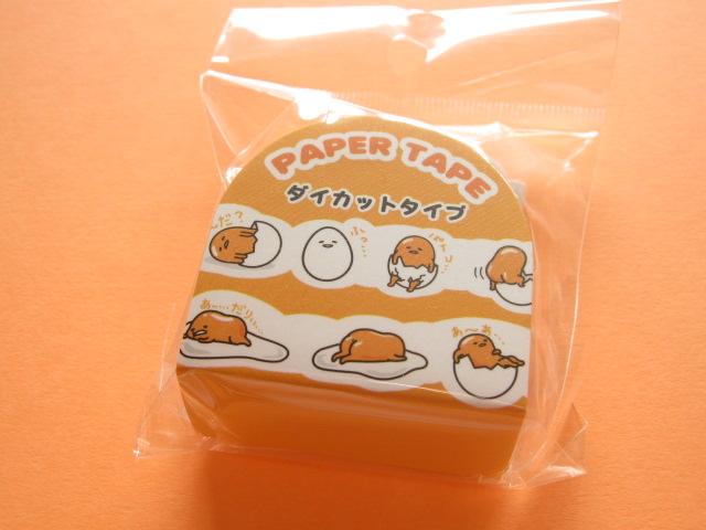 Photo1: Kawaii Cute Masking Tape/Deco Tape Sticker Sanrio *Gudetama (82684-7)