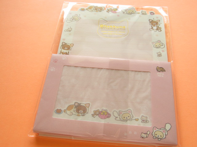 Photo1: Kawaii Cute Letter Set San-x *Rilakkuma もっと♪のんびりネコ (LH54601)