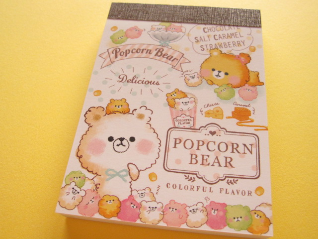 Photo1: Kawaii Cute Mini Memo Pad Crux *Popcorn Bear (29876)