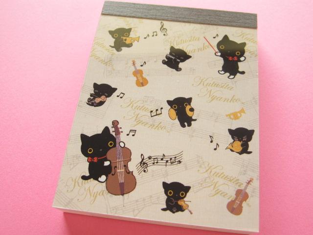 Photo1: Kawaii Cute Mini Memo Pad San-x *Kutusita Nyanko 猫の演奏会 (MW06401-01)