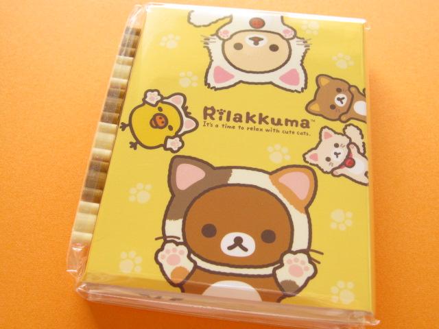 Photo1: Kawaii Cute Mini Memo Pad w/ Erasers Set San-x *Rilakkuma もっと♪のんびりネコ (MW05601)