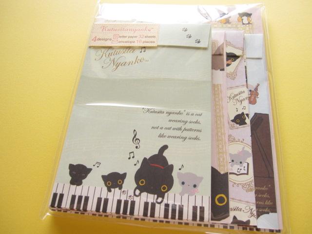 Photo1: Kawaii Cute Letter Set San-x *Kutusita Nyanko 猫の演奏会  (LH55001)