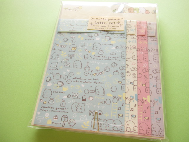 Photo1: Kawaii Cute Letter Set San-x *Sumikkogurashi  Natural Sumikko (LH55301)