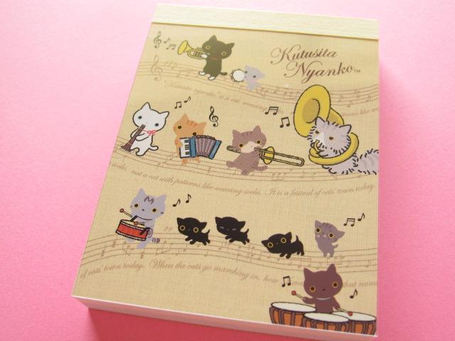 Photo1: Kawaii Cute Mini Memo Pad San-x *Kutusita Nyanko 猫の演奏会 (MW06401-04)