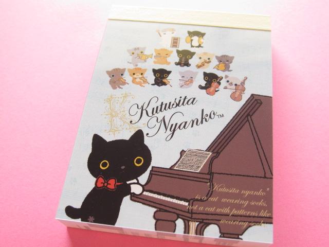 Photo1: Kawaii Cute Mini Memo Pad San-x *Kutusita Nyanko 猫の演奏会 (MW06401-02)