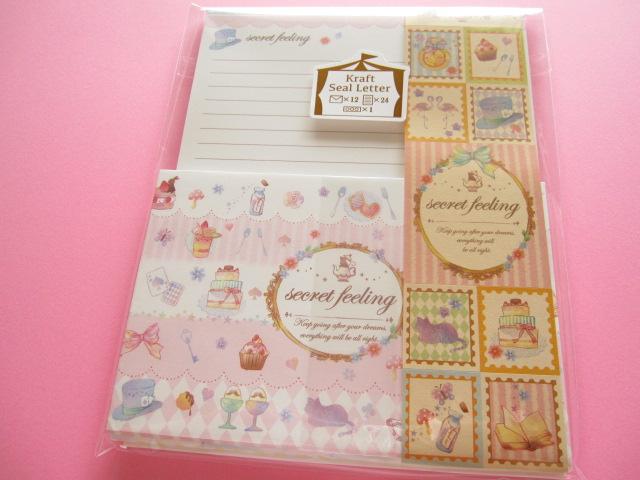 Photo1: Kawaii Cute Letter Set Crux *secret feeling (08141)