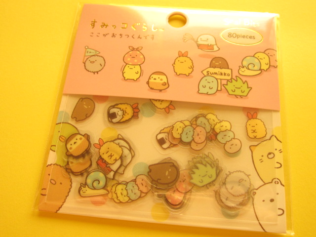 Photo1: Seal Bits Kawaii Cute Sticker Flakes Sack San-x *Sumikkogurashi  (SE28804)