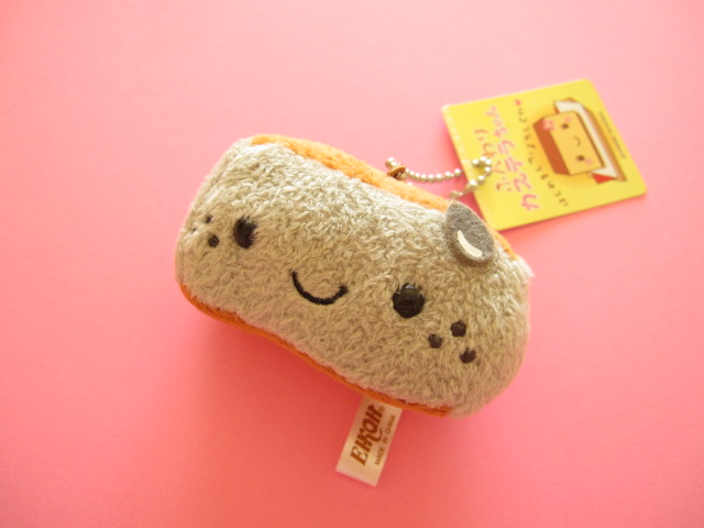 Photo1: Kawaii Cute Funwari Kasutera Chan Key Chain Plush *Sesame