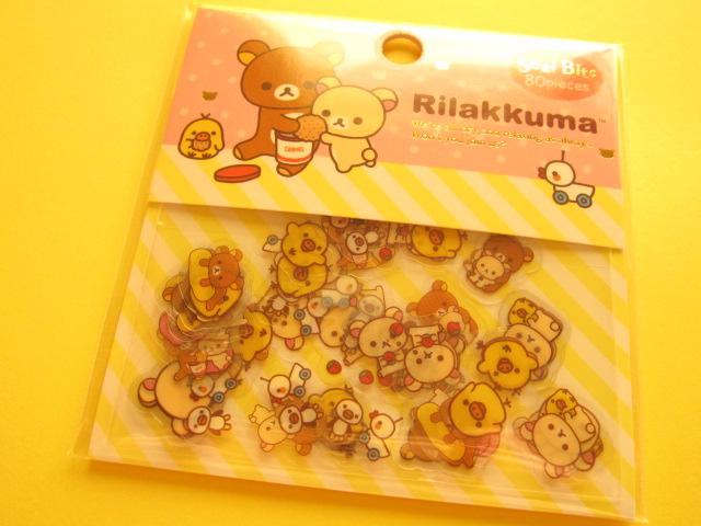 Photo1: Seal Bits Kawaii Cute Sticker Flakes Sack San-x *Rilakkuma (SE28802)
