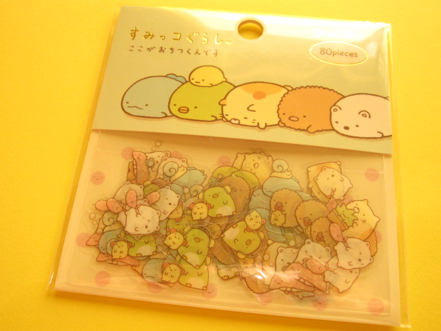 Photo1: Seal Bits Kawaii Cute Sticker Flakes Sack San-x *Sumikkogurashi  (SE28803)